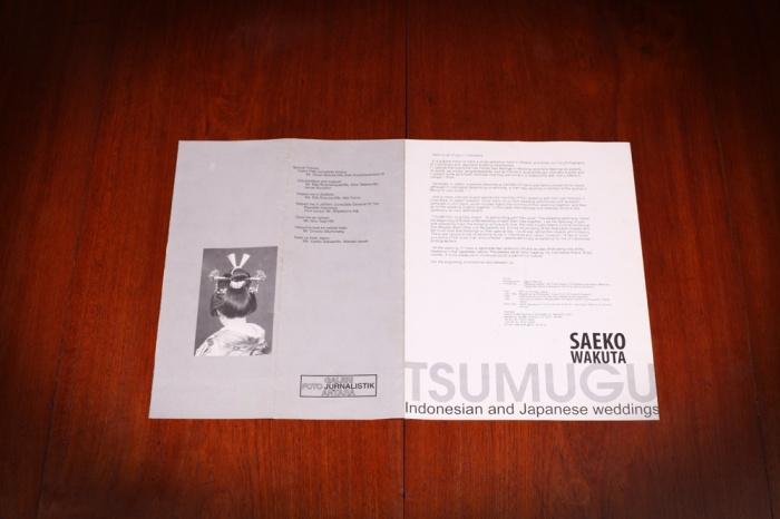 tsumugu